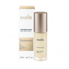 Babor Skinovage Moisturizing Face Oil Увлажняющее масло