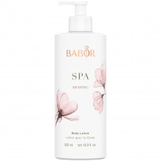 Babor SPA Shaping Body Lotion Limited Edition Лосьон для тела