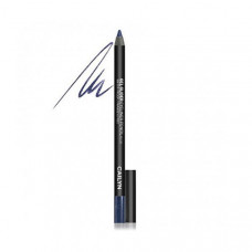 Cailyn Gel Glide Eyeliner Pencil 03 blue Гелевый карандаш