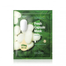 "Oozoo Маска для лица с капсулой-активатором ""Шелк"" Fresh Capsule Mask Cocoon Silk"