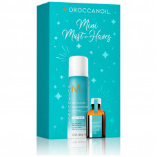 Moroccanoil Mini Must-Haves Набор мастхэв