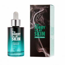 I'm sorry for my skin Сыворотка для лица Relaxing Ampoule City Care Relaxing Ampoule